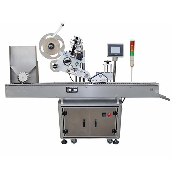 Полностью автоматическая горизонтальная этикетировочная машина для фармацевтических шприцев