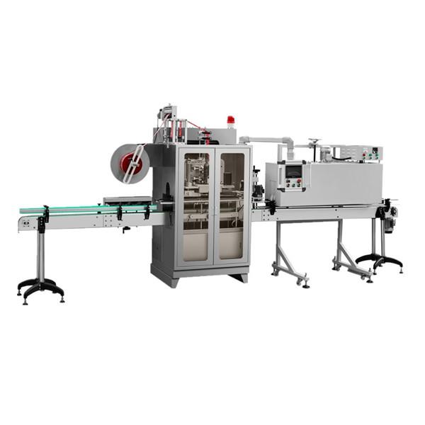 Полностью автоматическая этикетировочная машина для термоусадочных этикеток с рукавами для стеклянных бутылок